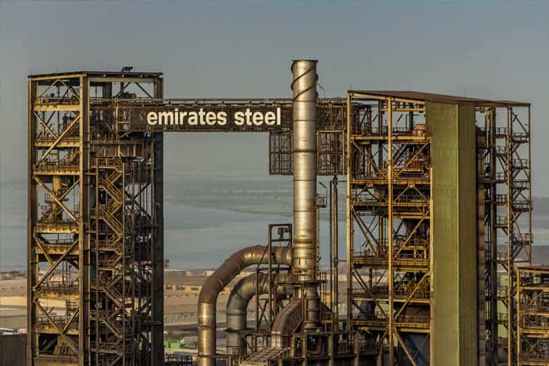 about emirates steel